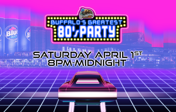 GREATEST 80's PARTY